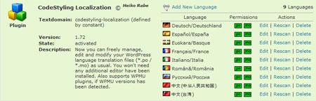 manage language files